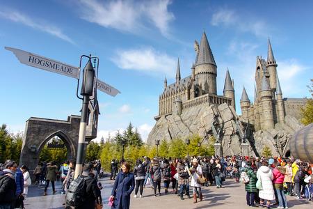 alfarero: El castillo de Hogwarts