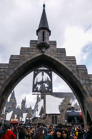 harry: Archway of The Wizarding World of Harry Potter at Universal Studios Osaka Japan.