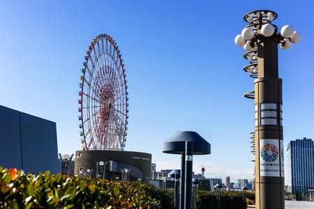 ferriswheel: Grande ruota panoramica vista da sogno Bridge, Symbol Promenade Park, Tokyo, Giappone
