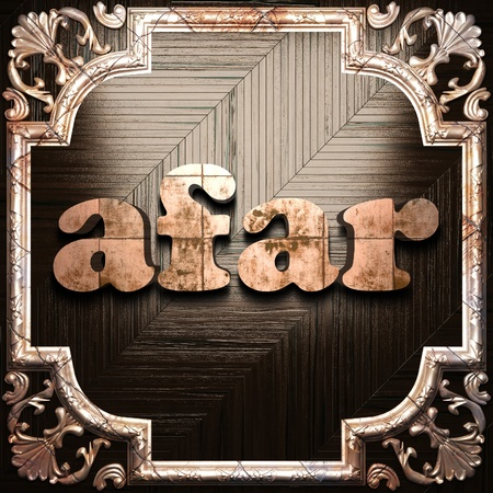 afar: word with classic ornament made in 3D Stock Photo
