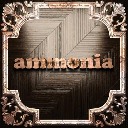 amoniaco: palabra con el ornamento clásico en 3D Foto de archivo