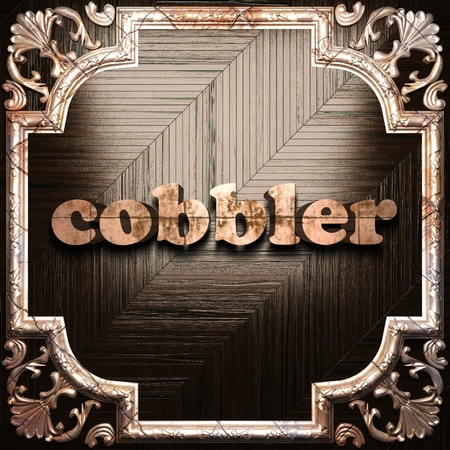 cobbler: word with classic ornament made in 3D Stock Photo