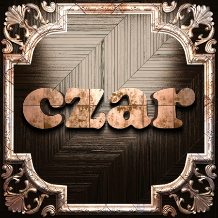 czar: word with classic ornament made in 3D Stock Photo
