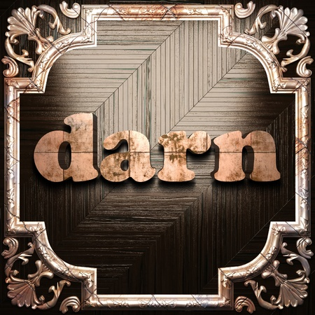 darn: word with classic ornament made in 3D Stock Photo