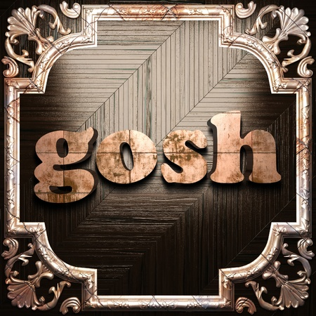 gosh: word with classic ornament made in 3D Stock Photo