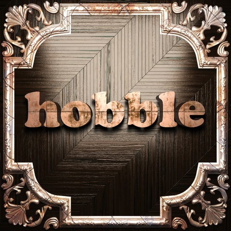 hobble: word with classic ornament made in 3D Stock Photo
