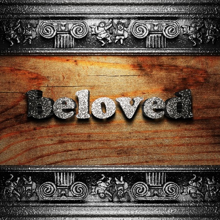 beloved: iron word on wood made in 3D Stock Photo