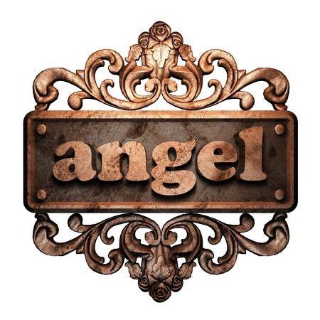 Word on bronze ornament Stock Photo - 11893909