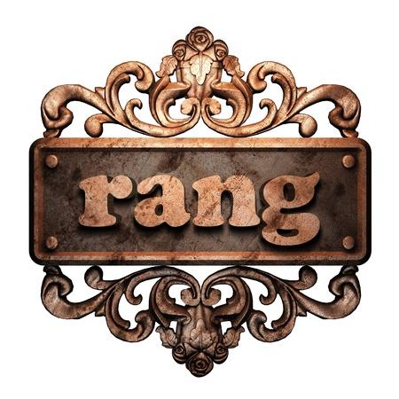 rang: Word on bronze ornament