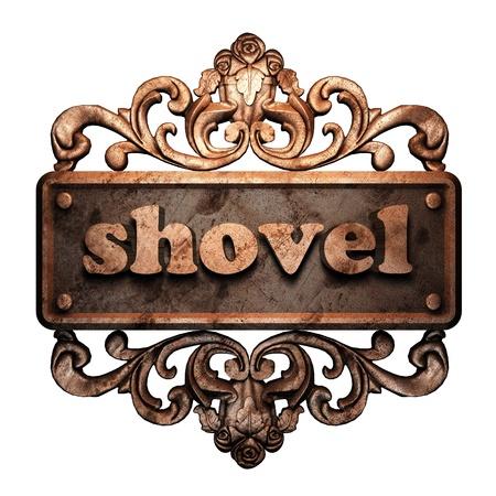 gold shovel: Word on bronze ornament