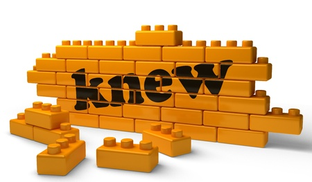 knew: Word on yellow wall Stock Photo