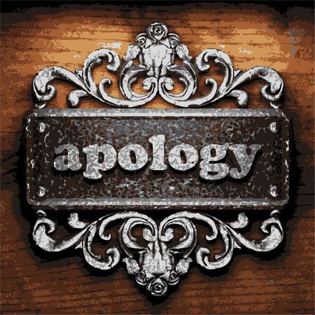 apology: iron apology word on wooden background