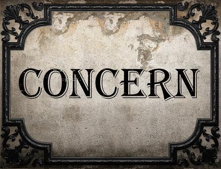 preocupacion: preocupaci�n palabra en la pared concrette Foto de archivo