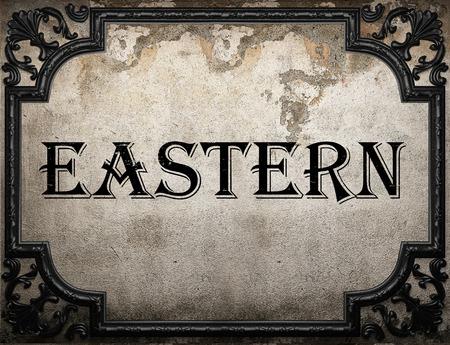 eastern: eastern word on concrette wall