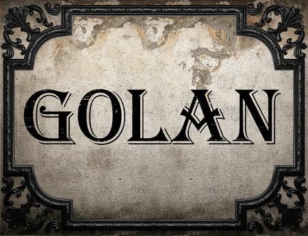golan: Golan word on concrette wall