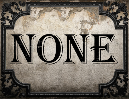 none: none word on concrette wall
