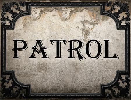 patrol: patrol word on concrette wall Stock Photo