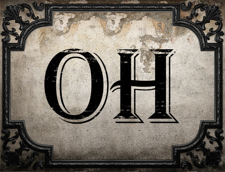 oh: oh word on concrette wall Stock Photo