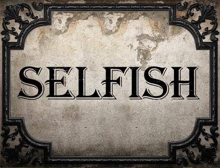 selfish: selfish word on concrette wall Stock Photo