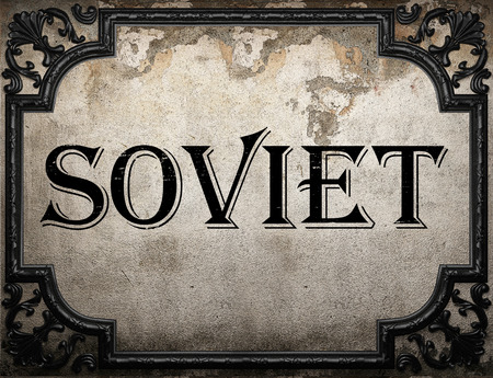 soviet: soviet word on concrette wall Stock Photo