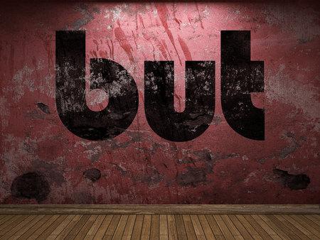 mais le mot sur le mur rouge Banque d'images