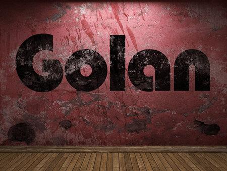 golan: Golan word on red wall Stock Photo