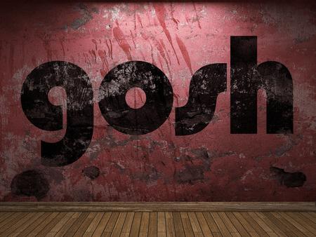 gosh: gosh word on red wall