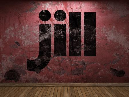 jill: jill word on red wall