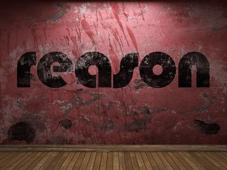 reason: reason word on red wall