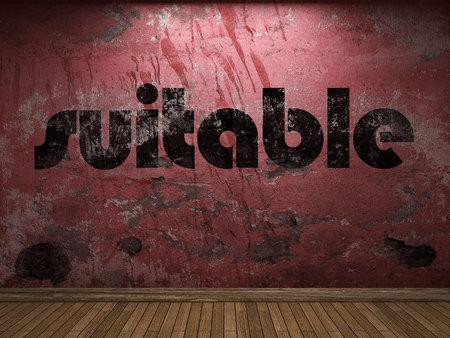 적합: 붉은 벽에 적합한 단어