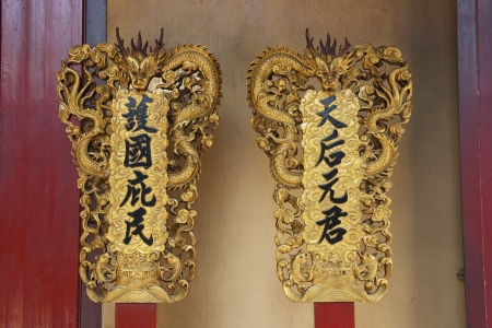 chinese language on wooden dragon labels