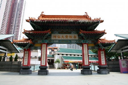 Wang Tai Sin gate - the famous temple in Hong Kong Stock Photo