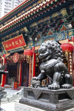 A Statue of chinese imperial Lion in front of Wong Tai Sin temple, Hong Kong