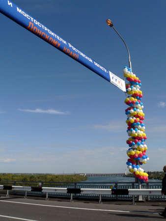 start: Begin-Verkehr �ber die neue Br�cke. Russland, Rostov Region