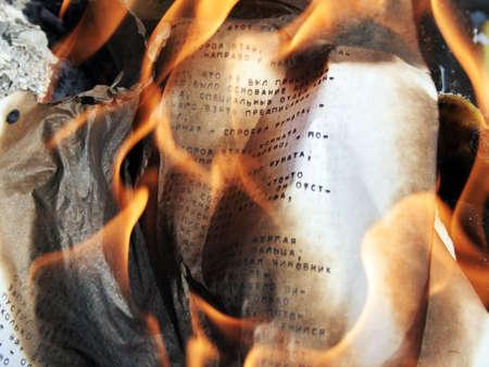 타이핑 된 러시아 문자로 불타는 종이