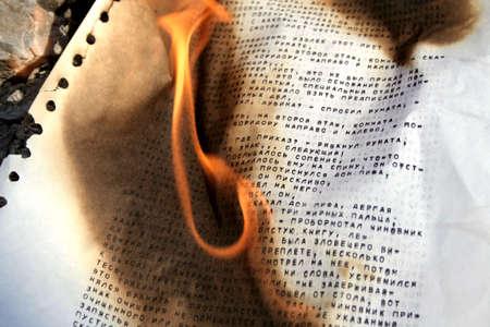 타이핑 된 러시아 문자 2로 불타는 종이