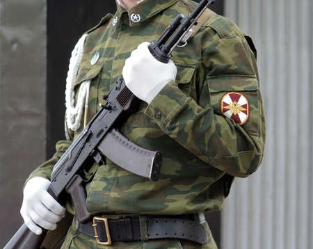 sentry: Guard of honour. Soldier with submachine gun 3