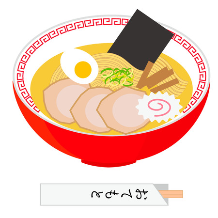 Ramen is famous noodle food mainly made in China and Japan.