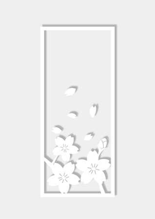 Cherry Blossom frame Illustration