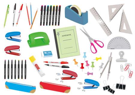 a set of stationery