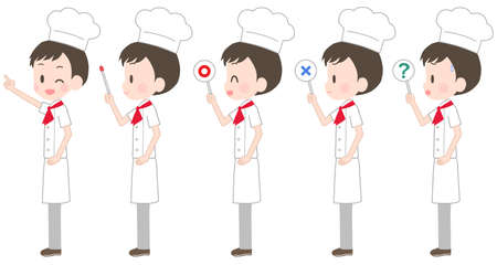 Illustration of a chef with a pointer Çizim