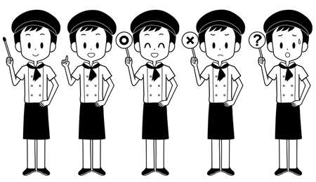 Illustration of a pastry chef with a pointer etc.