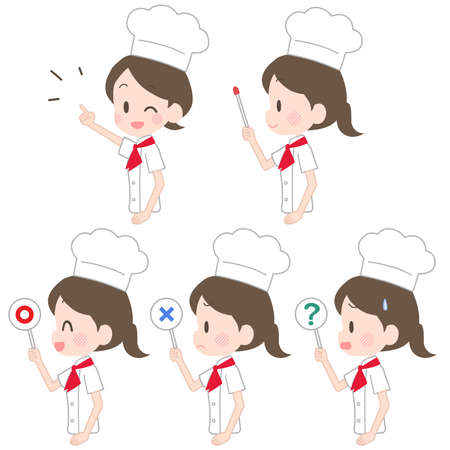 Illustration of a chef with a pointer  イラスト・ベクター素材