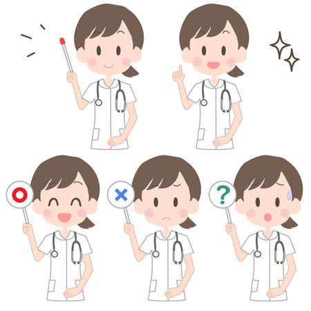 Illustration of a female nurse holding a pointer. Illustration
