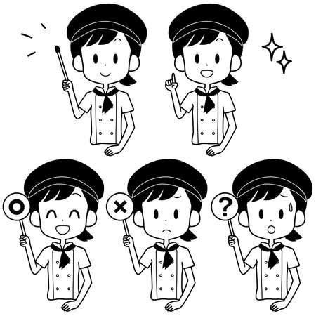 Illustration of a pastry chef with a pointer.