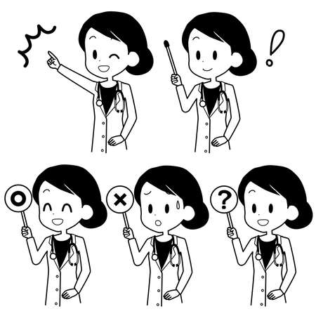 Illustration of a female doctor holding a pointer etc. Illustration