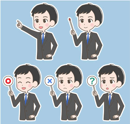 Illustration of a man in a suit holding a pointer. Illustration