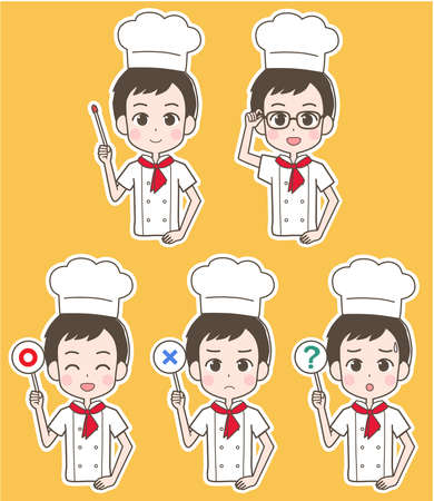 Illustration of a chef with a pointer etc. Illustration