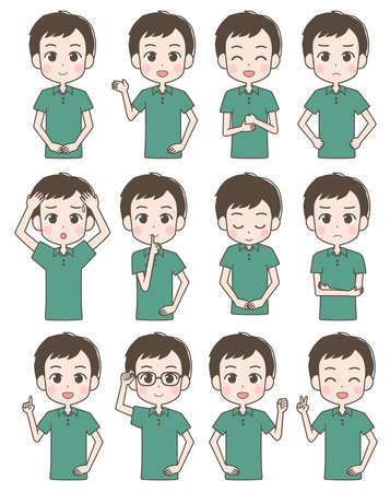 Illustration of a male facial expression set.
