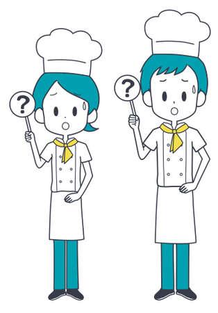 Illustration of a chef holding a question tag. Ilustração Vetorial